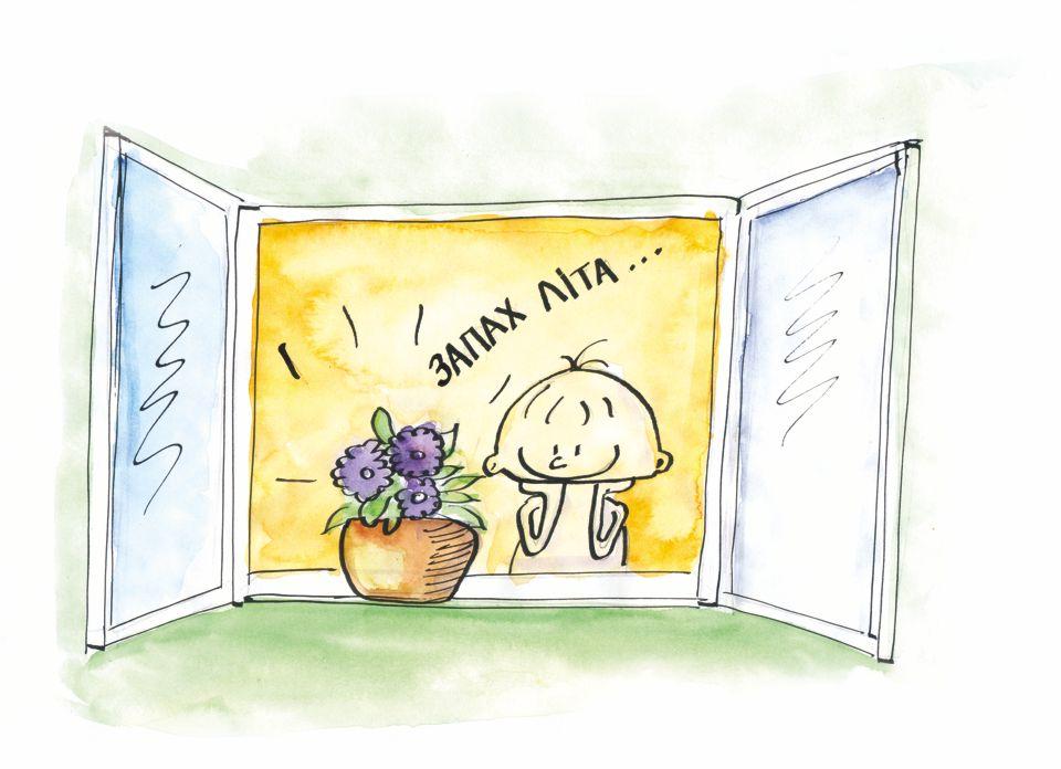 Фіалка - вірш про квіти
