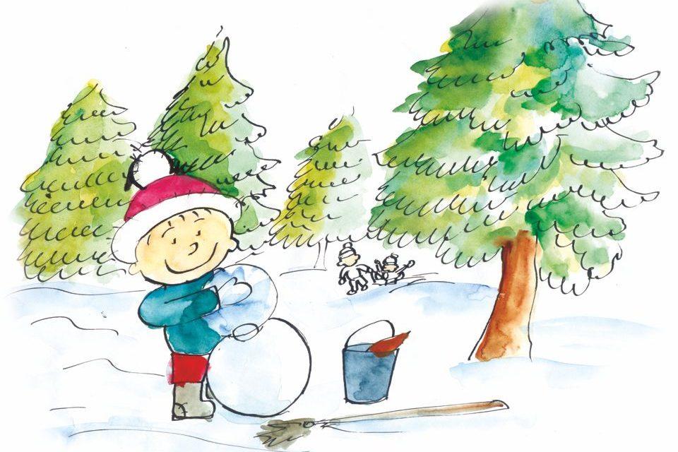 """Зима"" – вірш про зиму"