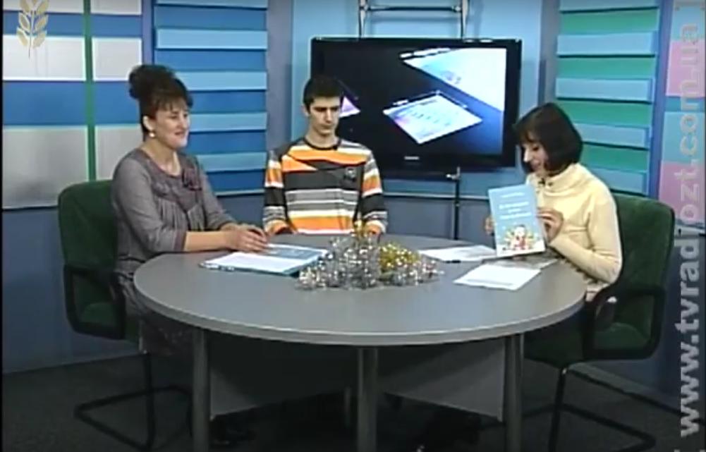 вірші про зиму для дітей презентація Людмила Коваль