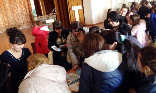 Зустріч Людмили Коваль з учнями та викладачами Педагогічного колледжу міста Бердичів