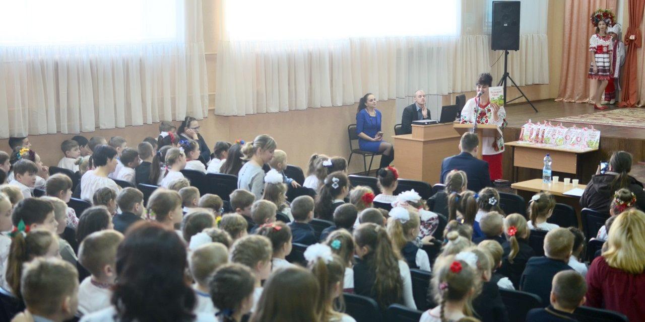 В школі №28 міста Житомир Людмила Коваль презентувала книгу «Кольорові вірші»