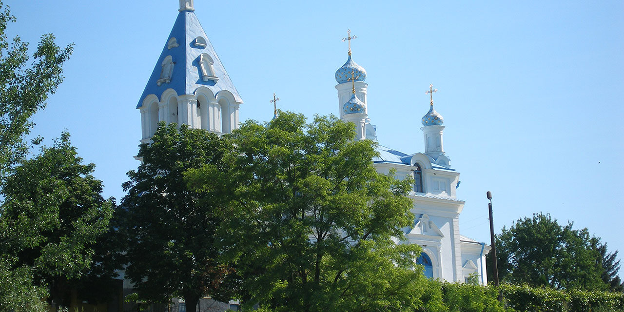 Найсвятіша земля – українська
